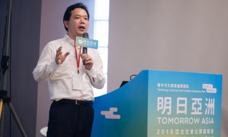【審査員参加:2019年5月11日@高雄】Asia Pacific Social Innovation Partnership Award