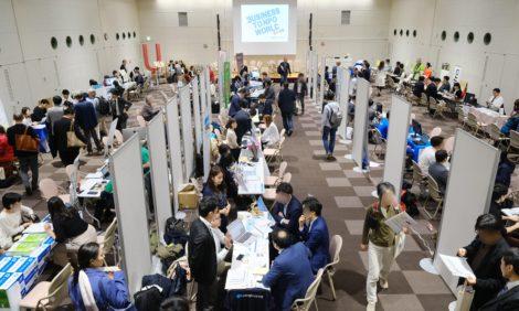 【参加報告:2019年11月15日@東京】NPO支援サービス展示会「BUSINESS to NPO World2019」